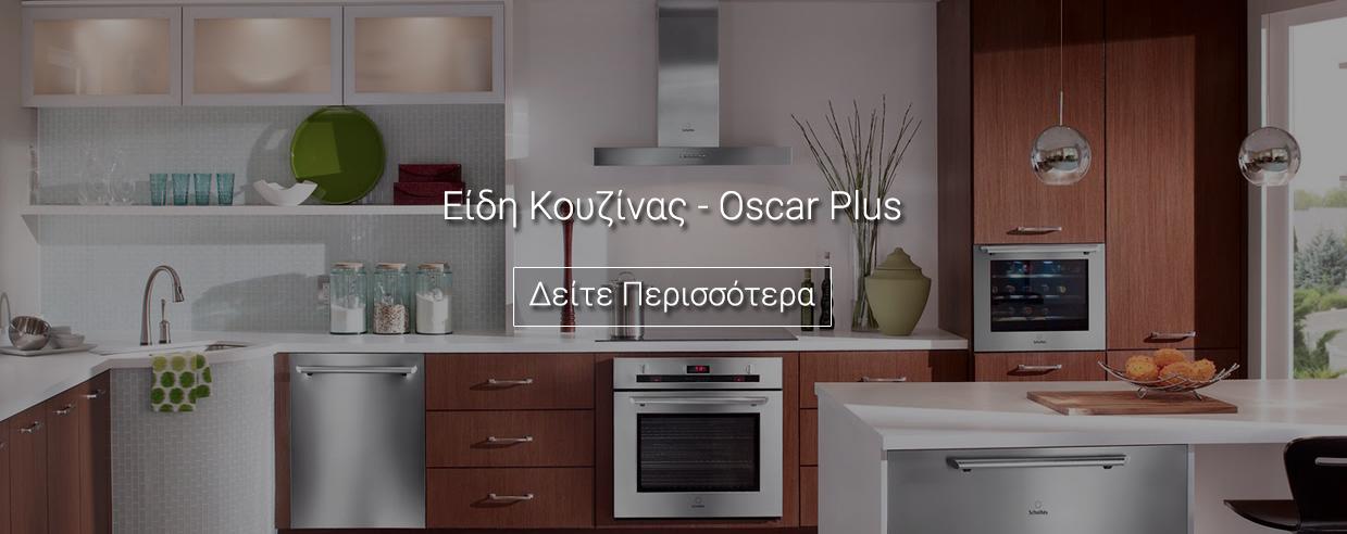 products/koyzinas